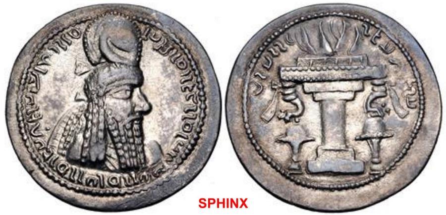 "Ancient Coins - 202RFH0Z) SASANIAN KINGS. Ardaxšīr (Ardashir) I. AD 223/4-240. AR Drachm (28mm, 4.35 g, 9h). Mint C (Ctesiphon""). Phase 3, circa AD 233/4-238/9. Bust right, wearing diadem (type R)"