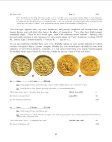 Ancient Coins - A Catalog of Georgian Coins - Kirk Bennett - 1st Edition - 2014 - Hardcover