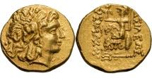 Ancient Coins - BRUTUS; TOMIS, UNDER BRUTUS, 44-42 BC. (AV Stater 8.38g  19.5mm)  MINT STATE, LUSTROUS