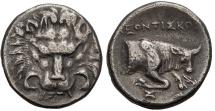 Ancient Coins - ISLANDS OFF IONIA,  SAMOS, 310-300 BC. (AR Didrachm 6.31g  20.2mm) RARE DIDRACHM! CHOICE VF.