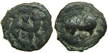 Ancient Coins - SOGDIANA, BUKHARA, c. late 7th - early 8th Century, AE Fen, Bactrian Camel.