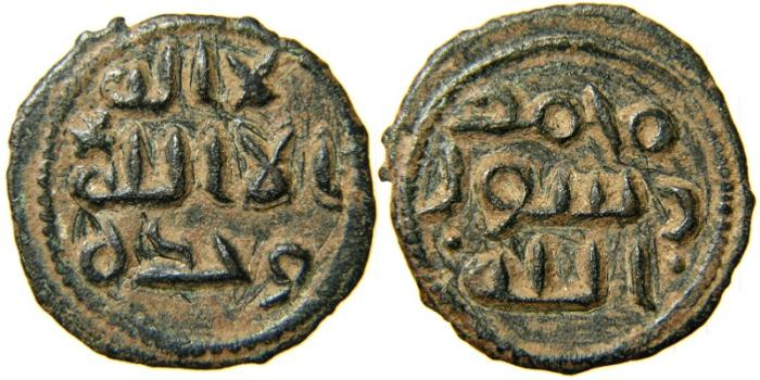 "World Coins - ISLAMIC, Syria, Umayyad Governors, c. AH 78-85/ AD 698-705, AE Fals, ""Common Plain""."