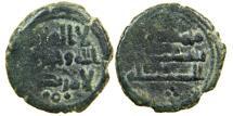 World Coins - ISLAMIC, UMAYYAD, AD 740-823, AE Fals, al-Andalus (Spain), Unlisted Variety.