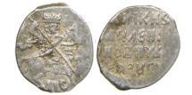 World Coins - RUSSIA, Vasily IV Shuisky, 1606-1610, AR Wire Kopeck, Pskov.