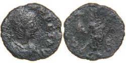 Ancient Coins - LEO I & VERINA, AD 457-474, AE4, Empress Standing, RIC 717 (R3).