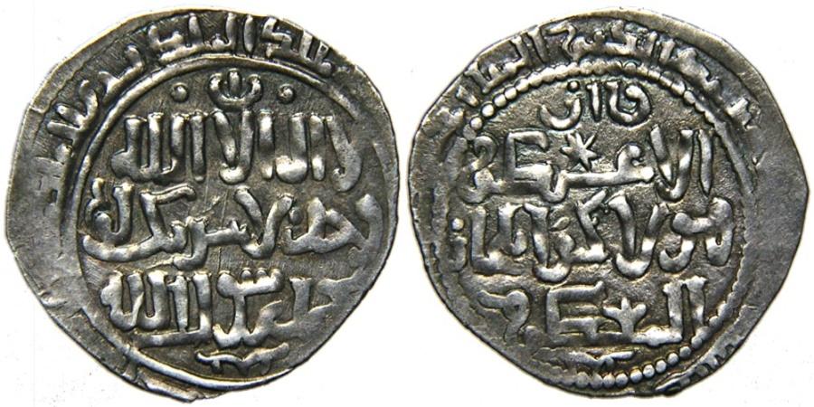 World Coins - ISLAMIC, ILKHANS, Hulagu, 1256-1265, AR Dinar al-Mubarakiya, Mardin, AH 66x.