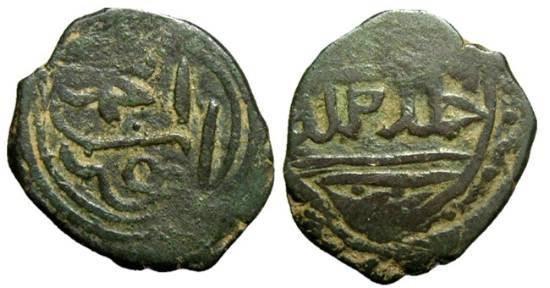 Ancient Coins - Islamic Anatolia, Aydin Beylik, Mehmed II Ibn Umur, c. AH 807/ AD 1404,  AE Mangyr. Very Rare.