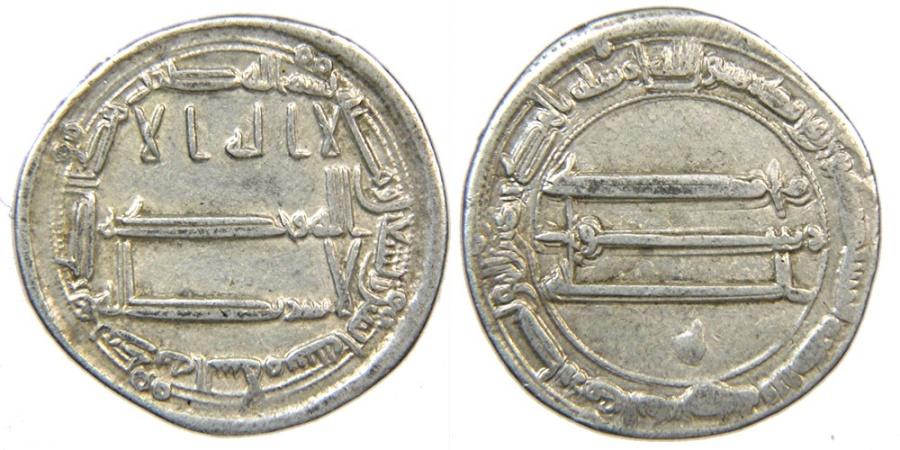 World Coins - ISLAMIC, 'ABBASID, Harun al-Rashid, 786-809, AR Dirham, Madinat al-Salam, AH 192.