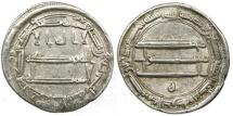 Ancient Coins - ISLAMIC, 'ABBASID, Harun al-Rashid, 786-809, AR Dirham, MES, AH 193.