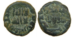 Ancient Coins - ISLAMIC, UMAYYAD, c. AD 728-756, AE Fals, al-Andalus, Mint Name Both Sides.