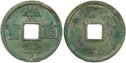 World Coins - CHINA, NORTHERN SONG, Hui Zong, 1101-1125, Large AE 10-Cash, Chong Ning ZB.