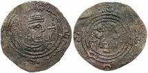 Ancient Coins - ARAB-SASANIAN, 'Abd Allah b. al-Zubayr, 680-692, AE Pashiz, Ardashir Khurra, RR!