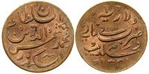 MALDIVES, Muhammad Shamsudeen III, 1904-1935, AE Larin, AH 1331.