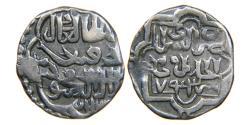 World Coins - ISLAMIC, GOLDEN HORDE (Mongols of Russia), Jani Beg, 1341-1357, AR Dirham, Saray, AH 743.