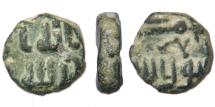 Ancient Coins - ISLAMIC, UMAYYAD, c. AD 711, Tiny 9mm AE Fals, al-Maghreb/ al-Andalus. Unusual.