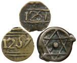 World Coins - ISLAMIC, SA'DIAN SHARIFS, Moulay 'Abd al-Rahman, 1822-1859, AE Fals, Morocco, Lot of 3.