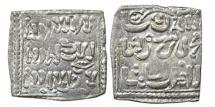 CHRISTIAN EUROPE, c. 13th Century, AR Millaresa, Imitating Muwahhids of North Africa.