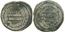 Ancient Coins - ISLAMIC, 'ABBASID, al-Hasan b, al-Jannah, AE Fals, Jayy, AH 191 (AD 807). RR!