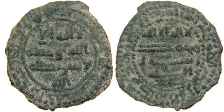 World Coins - ISLAMIC, TAHIRIDS, Muhammad b. Tahir, 862-873, + Khalid b. Ahmad, AE Fals, Bukhara, AH 253. RR!