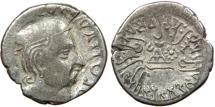 INDIA, WESTERN KSHATRAPAS, Virdaman, AD 234-238, AR drachm.