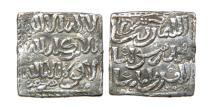 ISLAMIC, MUWAHHIDS (Almohads), c. 12th-13th Century, Square AR Dirham, Sabta.