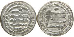 World Coins - ISLAMIC, BUWAYHIDS (BUYIDS), Baha' al-Dawla, 989-1012, Base AV Dinar, Suq al-Ahwaz, AH 398.