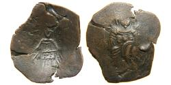 World Coins - BULGARIA, SECOND EMPIRE, Imitative Series, c. 1195-1215, AE Trachy, Isaac II Type.