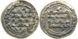 Ancient Coins - ISLAMIC, BUWAYHIDS (BUYIDS), Baha' al-Dawla, 989-1012, Base AV Dinar, Suq al-Ahwaz, AH 398.