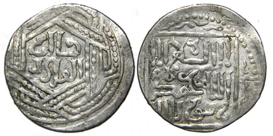 World Coins - ISLAMIC, ILKHANS, Qa'an al-'Adil Dirham, c. 1245-1272, Tabriz.