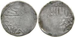 World Coins - ISLAMIC, CHAGHATAYIDS (MONGOLS), temp. Duwa & Esen Buqa, c. 1305-1320, AR Dirham, Tirmidh.