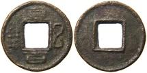 World Coins - CHINA, SHU KINGDOM, King Liu Bei, AD 221-223, Zhi Bai (Value 100) Wu Zhu.
