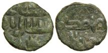 """Ancient Coins - ISLAMIC, UMAYYAD, c. AD 711, AE Fals, North Africa, """"Payment for the Sake of God"""". Ex Album Auction 13."""