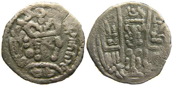 "Ancient Coins - ARAB-BUKHARAN, al-Mahdi ('Abbasid Caliph), AH 158-169/ AD 775-785, B/AR Bukharkhudat Dirham, Rare ""Bakh Bakh"" Variety. Sogdiana."
