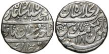 World Coins - INDIA, MUGHAL, Muhammad Shah, 1719-1748, AR Rupee, Shahjahanabad, AH 1148/ RY 18.