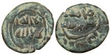 Ancient Coins - ISLAMIC, UMAYYAD, AE Fals, al-Andalus, c. AD 728-747, Frochoso XVIII-h.