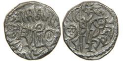 World Coins - INDIA, CHAUHANS, Chahada Deva, c. 1171-1191, B/AR Jital, Bull & Horseman, Delhi.