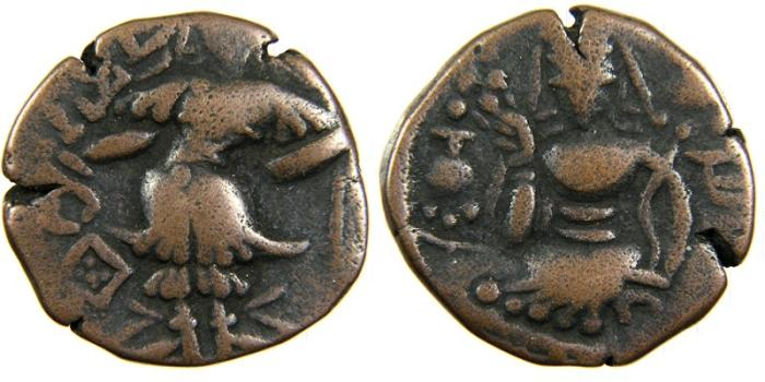 Ancient Coins - HUNNIC TRIBES, Hephthalites, Toramana II, c. AD 540-570, AE Stater, Kashmir.