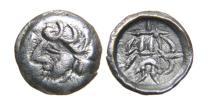 """Ancient Coins - SOGDIANA, SAMARKAND, c. 4th-5th Century AD, Scyphate AR """"Obol"""", Archer. Choice!"""