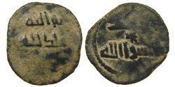 """World Coins - ISLAMIC, UMAYYAD, c. AD 711+, AE Fals, North Africa, """"The Kingdom Belongs to God"""", W 742."""