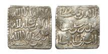 Ancient Coins - ISLAMIC, MUWAHHIDS (Almohads), c. 12th-13th Century, Square AR Dirham, Sabta.