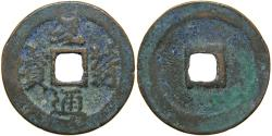 Ancient Coins - CHINA, NORTHERN SONG, Zhe Zhong, 1086-1100, AE 2-Cash, Yuan You TB.