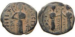 Ancient Coins - ISLAMIC, ZANGIDS, Nur al-Din Mahmud, 1146-1174, AE Fals, Byzantine Type, Jesus Christ.
