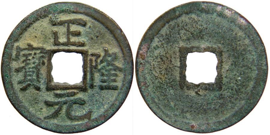 World Coins - CHINA, JIN (JURCHEN) DYNASTY, Wayan Liang, 1149-1161, AE Cash, Zheng Long YB.