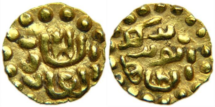 World Coins - INDONESIA, Samudera-Pasai, Sultan Abu Zaid, 1412-1455, AV Kupang.