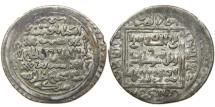 Ancient Coins - ISLAMIC, MUZAFFARIDS, Shah Shuja', 1358-1384, AR 2 Dinars, Shiraz, AH 771.