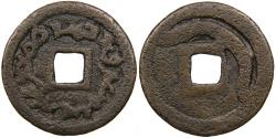 Ancient Coins - SEMIRECHYE, TURGESH KHAGANS, c. AD 699-766, Chinese-Style AE Fen.