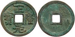 Ancient Coins - CHINA, JIN (JURCHEN) DYNASTY, Wayan Liang, 1149-1161, AE Cash, Zheng Long YB.
