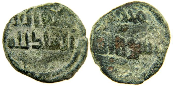 "World Coins - ISLAMIC, North Africa, Umayyad Governors, c. AH 90s/ AD 710s, AE Fals, ""The Kingdom Belongs to God""."