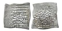 ISLAMIC, MERINIDS, Abu Faris 'Abd al-'Aziz II, 1393-1396, Square AR Dirham.