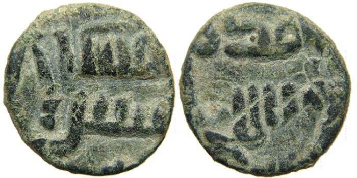 "World Coins - ISLAMIC, Umayyad Governors, North Africa (Tanja), temp. Musa b. Nusayr, c. AH 92/ AD 711, AE Fals, ""Nafiqa fi Sabil Allah"". Rare."
